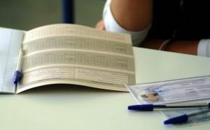 Πρόγραμμα πανελλαδικών εξετάσεων 2012