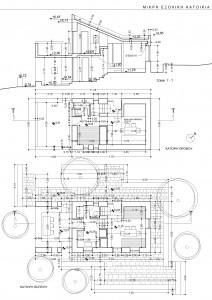 Γραμμικό Σχέδιο 2014