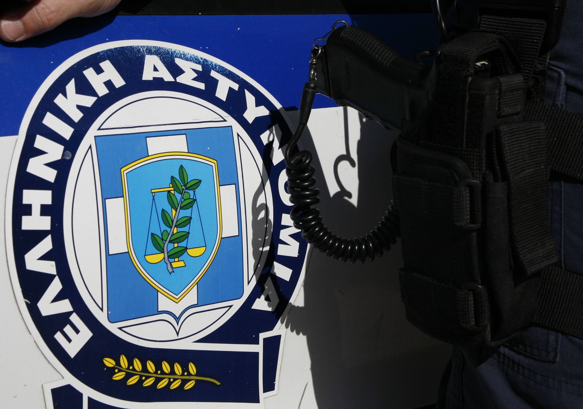 Image result for αστυνομία